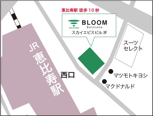 恵比寿駅から徒歩で約10分のスカイエビスビル3階に弊社があります。近くにはマツモトキヨシさんやマクドナルドさんがあります
